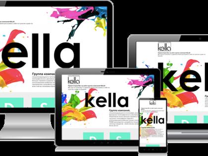 Группа компаний Kella